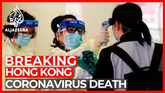 Coronavirus death in Hong Kong, as China admits 'shortcomings'