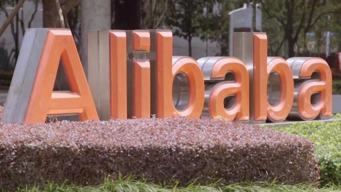 Alibaba Beats Q3 Profit Forecast On Record Singles Day and Cloud Computing Revenues