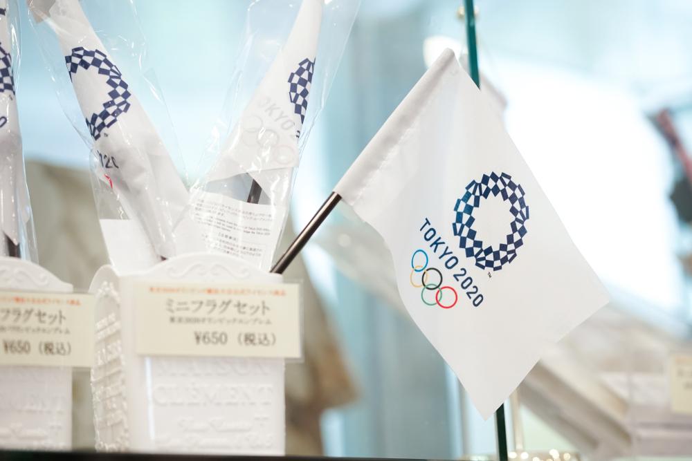 Japan-Tokyo-Olympics-2020