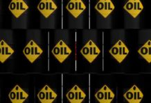 Crude Oil Price Update