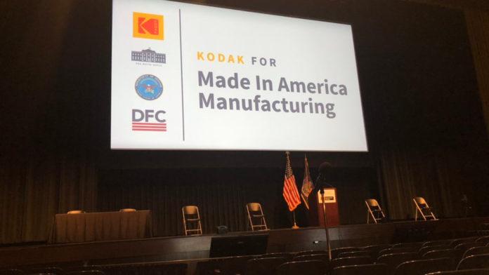 DFC says Kodak deal on hold -TV