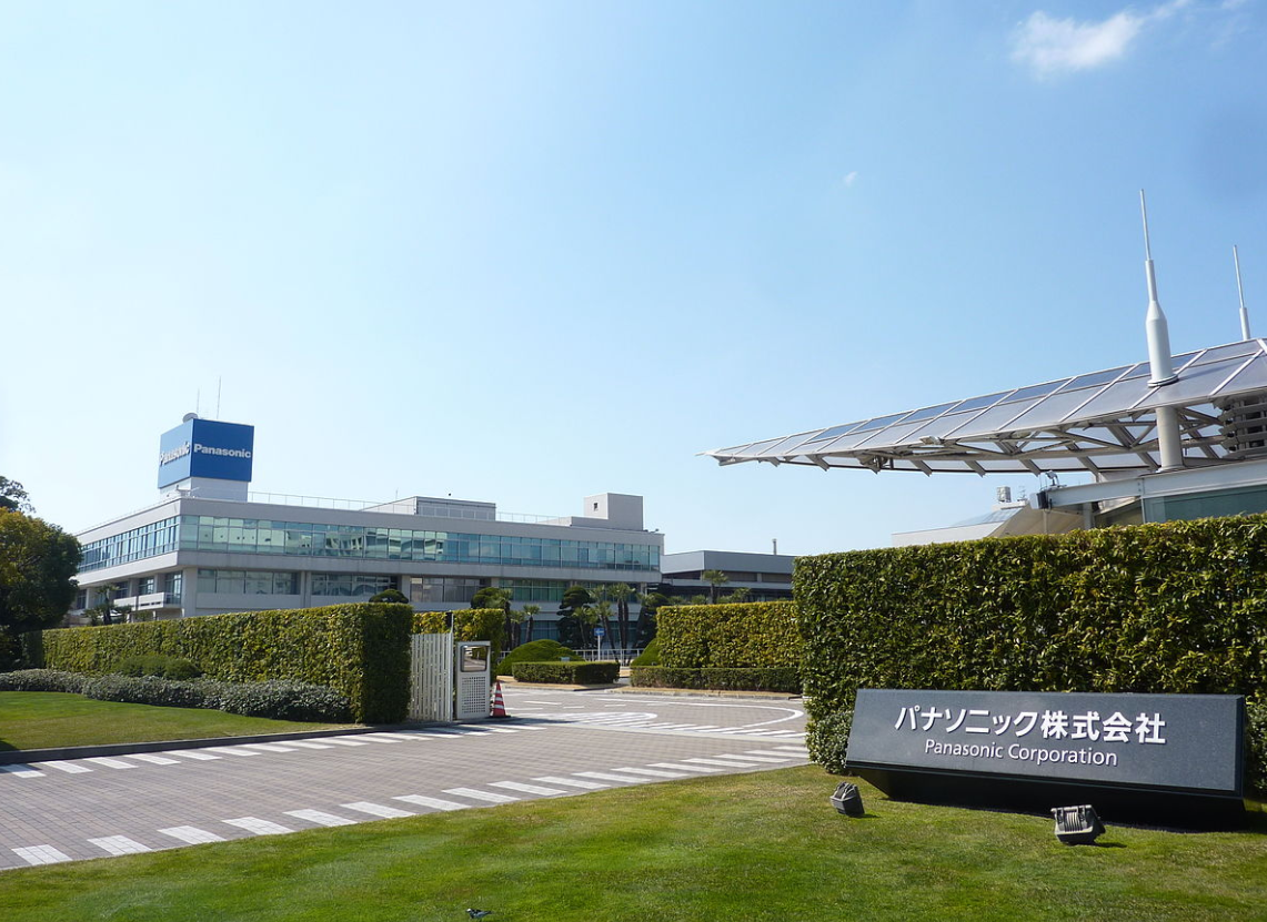Panasonic Headquarters Osaka Japan